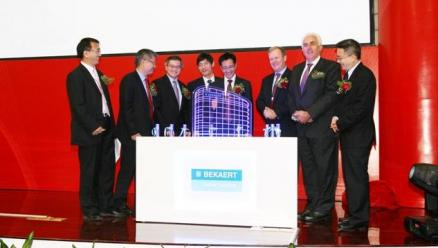 Bekaert and Xinsteel Break Ground for New Plant in Xinyu, Jiangxi (China)